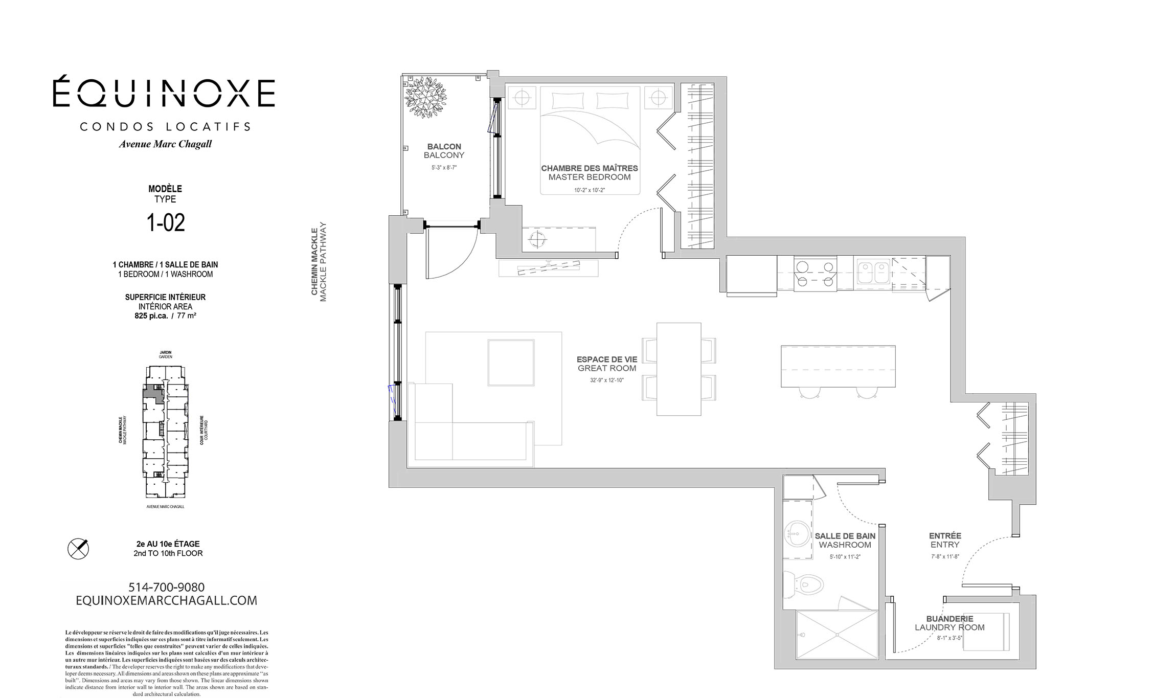 luxurious 1 bedroom Condos for rent in Cote-St-Luc at Collection Equinoxe - Marc Chagall - Floorplan 01 - RentQuebecApartments – L293821
