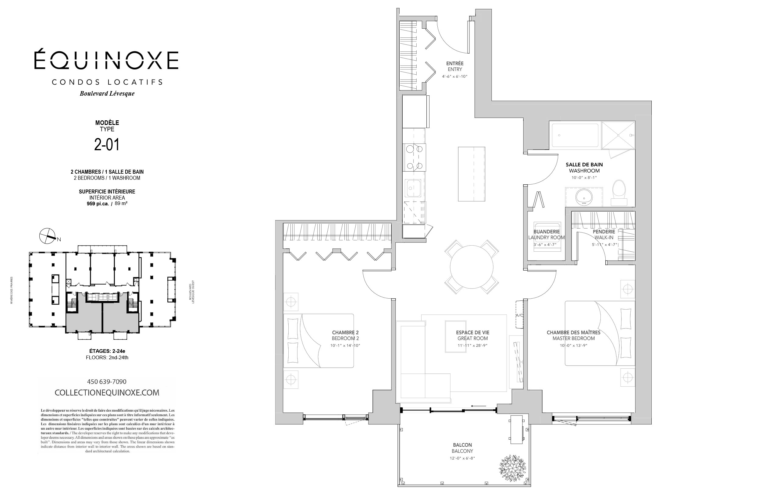 luxurious 2 bedroom Condos for rent in Laval at Collection Equinoxe - Levesque - Floorplan 01 - RentQuebecApartments – L351127